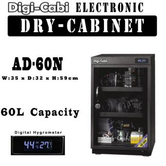 Harga AD-60N | 60L Digi Cabi Electronic Dry Cabinet | 5 Years Warranty |