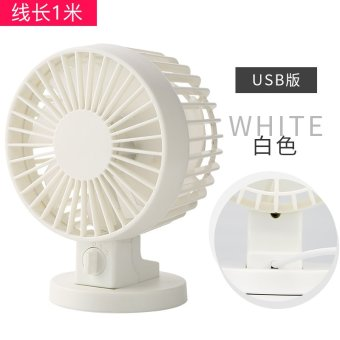 Harga Mini rechargeable usb small fan portable student dormitory office bedside small silent fan