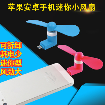 Harga Apple mobile phone android mobile phone small fan mini fan small fan mini small portable fan new