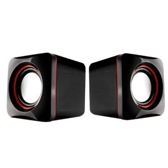 Harga U-Cube USB Powered 2.0 Speakers (Red)
