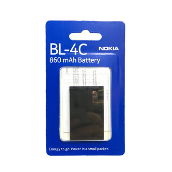 Harga Authentic Nokia BL-4C Battery
