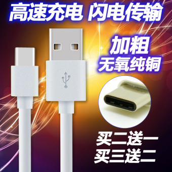 Harga Type-c 4c pro6 music s millet meizu phone data cable/5 charger max2 short p9 huawei glory V8