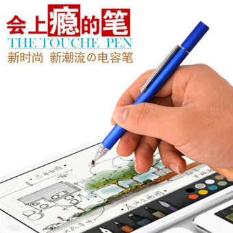 Harga High precision capacitive stylus pen ipad disc millet phone tablet pen fine head stylus pen drawing pen
