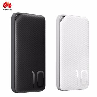 Harga Huawei 10,000 mAh Power Bank (Quick Charge FCP QC2.0 Supported)