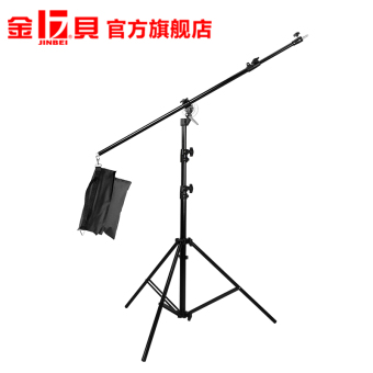 Harga Jinbei m rotary dual camera bracket flash lamp dome light rack cross arm dome light fill light stands with crossbars
