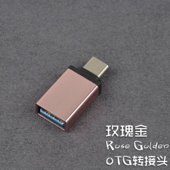 Harga Micro usb otg Adapter Type-c combo TURN music adapter u disk USB3.0 data cable