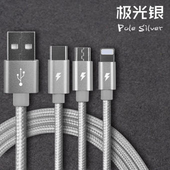 Harga Dragged three charging cable lengthened universal multifunction multi triple three head quick long data cable
