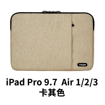 Harga Apple ipad air2 liner bag 1/5/6 mini mini4 pro9.7 12.9 inch protective sleeve/3