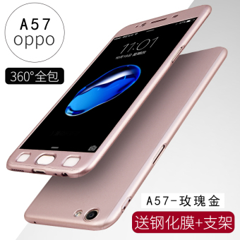 Harga OPPO A57 stylish full body coverage matte phone case