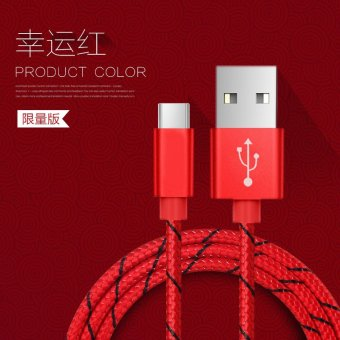 Harga Type-c data cable v8 HUAWEI glory P9 MEIZU music as 4c millet 5 s mobile phone charging cable
