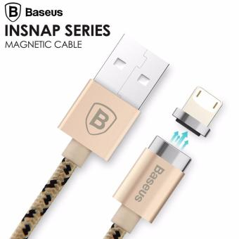 Harga Magnetic Micro USB Charging/Data Cable