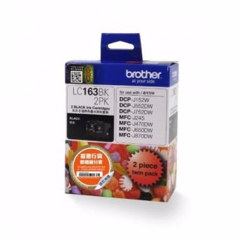 Harga Brother LC163Black Twin Pack Ink Cartridges