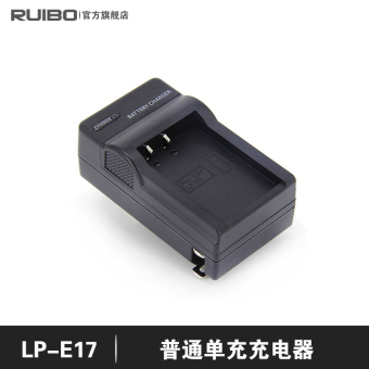 Harga Ruibo Canon EOS M3 M5 M6 micro single 750D/760D/800D/77D charger LP-E17 battery