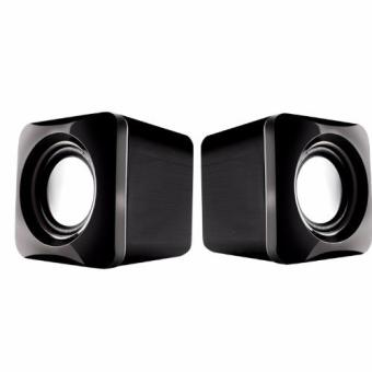 Harga U-Cube USB Powered 2.0 Speakers (Grey)