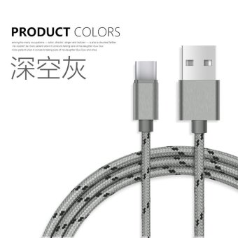 Harga Type-c s a DATA cable music MAX2 p9 4c pro6 meizu millet huawei glory 8 charging cable 5 fast charge V8