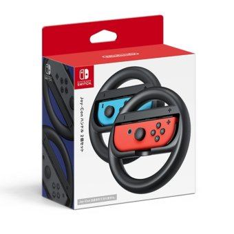Harga NINTENDO Switch Joy-Con Wheel Pair