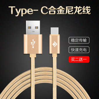 Harga Type-c 5 flat data cable millet phone 2 s music as huawei meizu millet charging cable 4c woven pro5