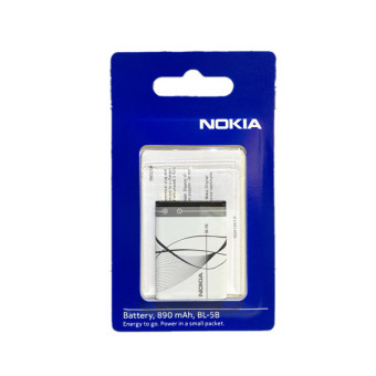 Harga Authentic Nokia BL-5B Battery