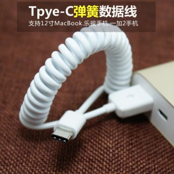 Harga Type-c data cable millet 4C5 music s6 2 huawei gionee p9 meizu pro5 retractable car charger cable