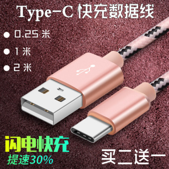 Harga Type-c retractable charger data cable millet 5 music 2 p9 huawei charging treasure portable short stretch shrink