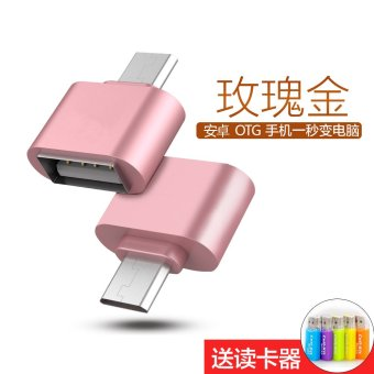 Harga Kini huawei universal millet box otg data cable android mobile PHONE otg adapter cable usb flash drive