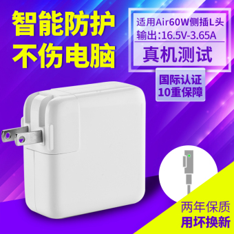Harga Carrie Apple computer Notebook Adapter Power Line