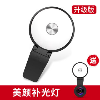 Harga Mobile phone anchor fill light lamp self-timer lamp Ying off YY live lens led beauty face-lift hit light lamp camera artifact