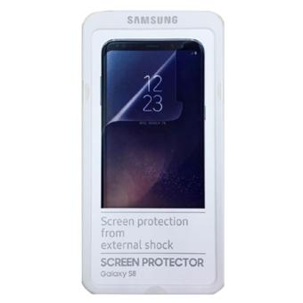 Harga Samsung Galaxy S8 Screen Protector