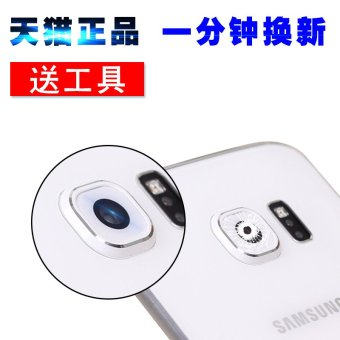 Harga Samsung after set camera head glass mobile phone camera lens