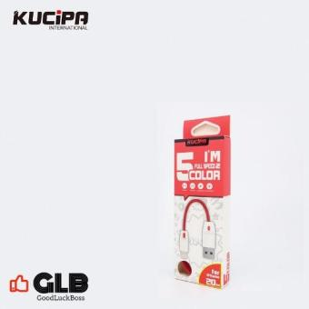 Kucipa Full Speed 20cm K107 Micro USB Single Pack 1 Piece(Black) - 3