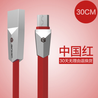 Harga King fun high speed android phone data cable usb charging cable samsung millet huawei android data cable 2 m