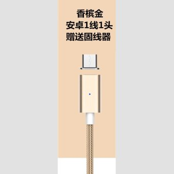 Harga Magnetic data cable s iphone6 apple 5s samsung android combo plus charge magnetic charger cable