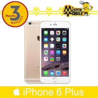 Harga [Refurbished] Apple iPhone 6 Plus 64GB (Gold) (Gold 64GB)