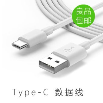 Harga Mate9 data cable music as p9 plus huawei glory 2 millet 5 s v8 mobile phone charging cable