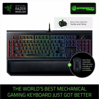 Harga [BUNDLE] Razer Blackwidow Chroma V2 (Green Switch) + DeathAdder Elite