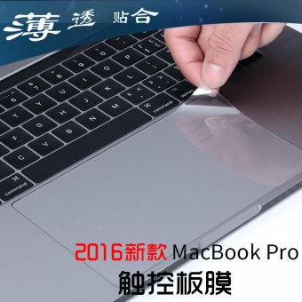 Harga 2016 of the new apple macbook pro laptop 13 touch panel protective Film touch Bar15