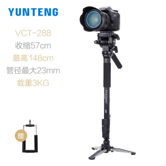 Harga Yun Teng professional damping head single tripod