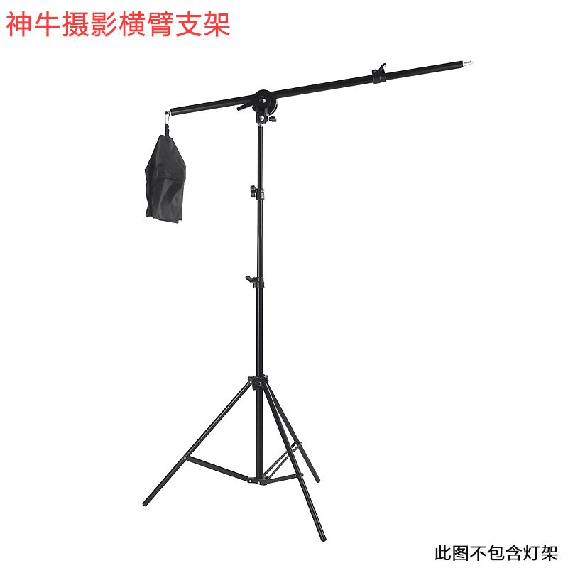 In room lights dome light rack crossbars flash light photographysoft light bracket dome light Telescopic Boom studio shootingaccessories