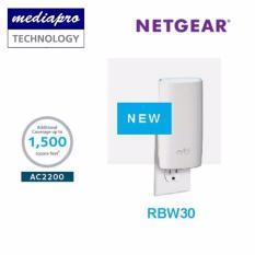 Buy Netgear RBW30 Orbi Whole Home WiFi System AC2200 Add-on Satellite, 3  Years Local Agent Warranty Singapore