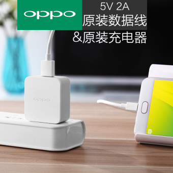 Oppo data cable original line charger