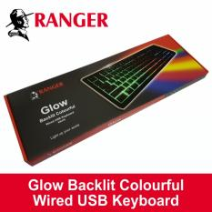 Ranger Glow Backlit Colourful Wired USB Keyboard Singapore