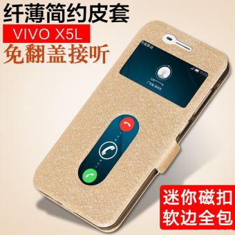 Tide PRODUCTS BBK x5l x5m vivox5v x5sl clamshell phone shell mobile phone sets protective sleeve shell holster