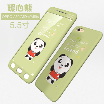 ULTRAGROW oppoa59s/a59m/oppoa59 cute all-inclusive anti-popular brands mobile phone shell