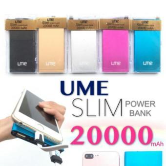 UME Slim Series 20000 mAh Power Bank