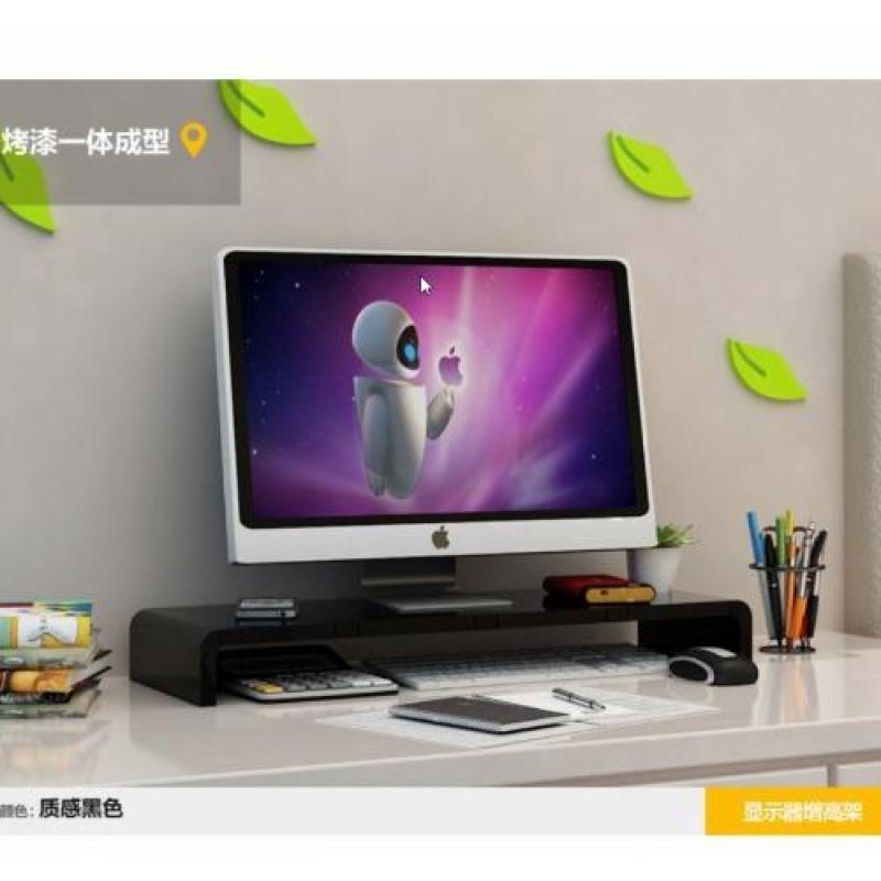 Unibody 60cm Wood LCD Stand (Black)