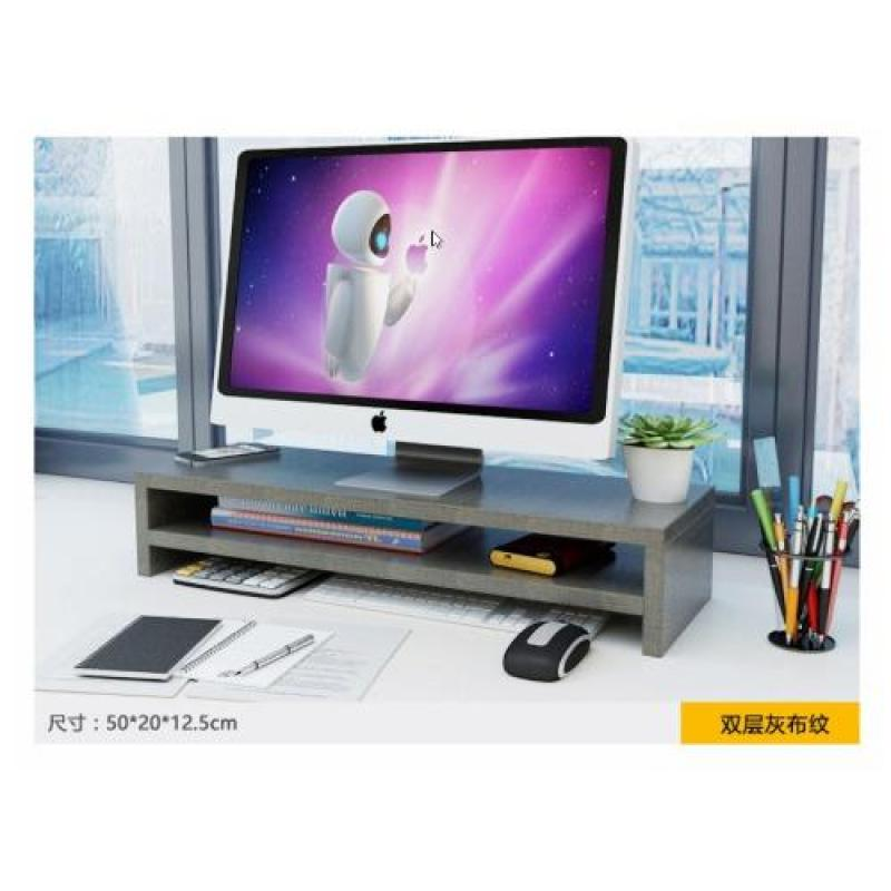 Wooden LCD monitor Ergonomic Stand, 2 Levels (Brown with Lines)