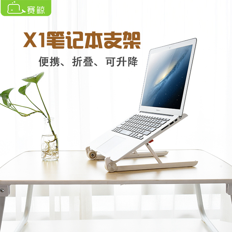 Xgear Foldable Heat Dissipation Stand for Laptop