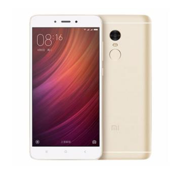 Xiaomi Redmi Note 4 64GB GOLD (EXPORT)