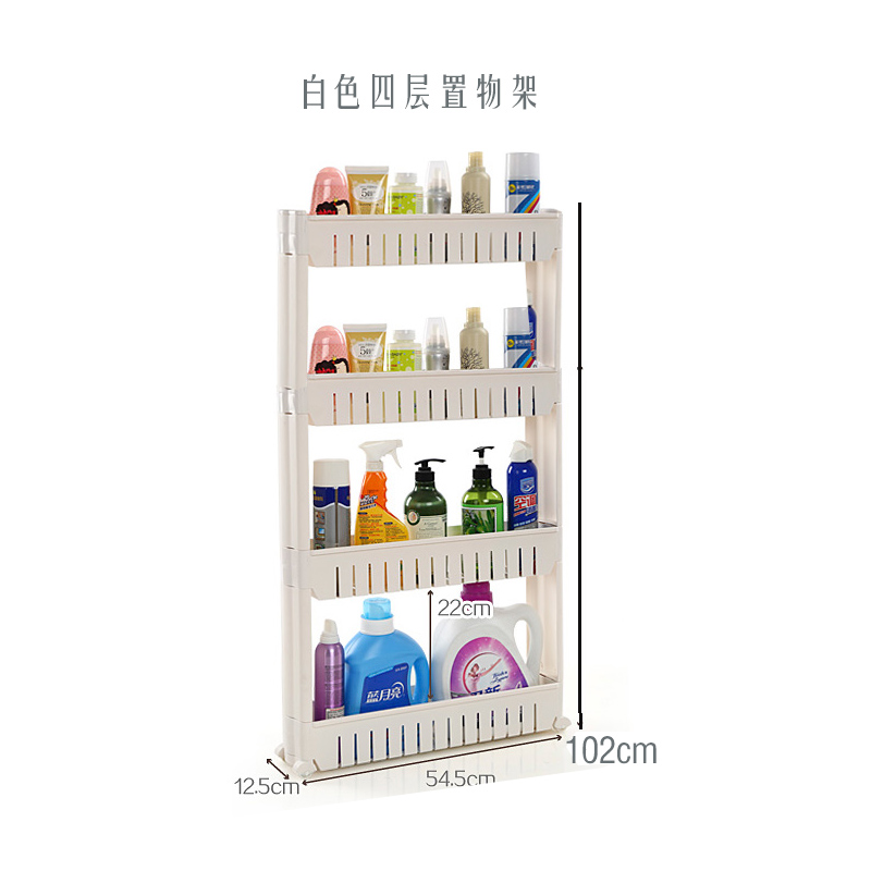 13cm wide toilet bathroom floor storage rack shelf