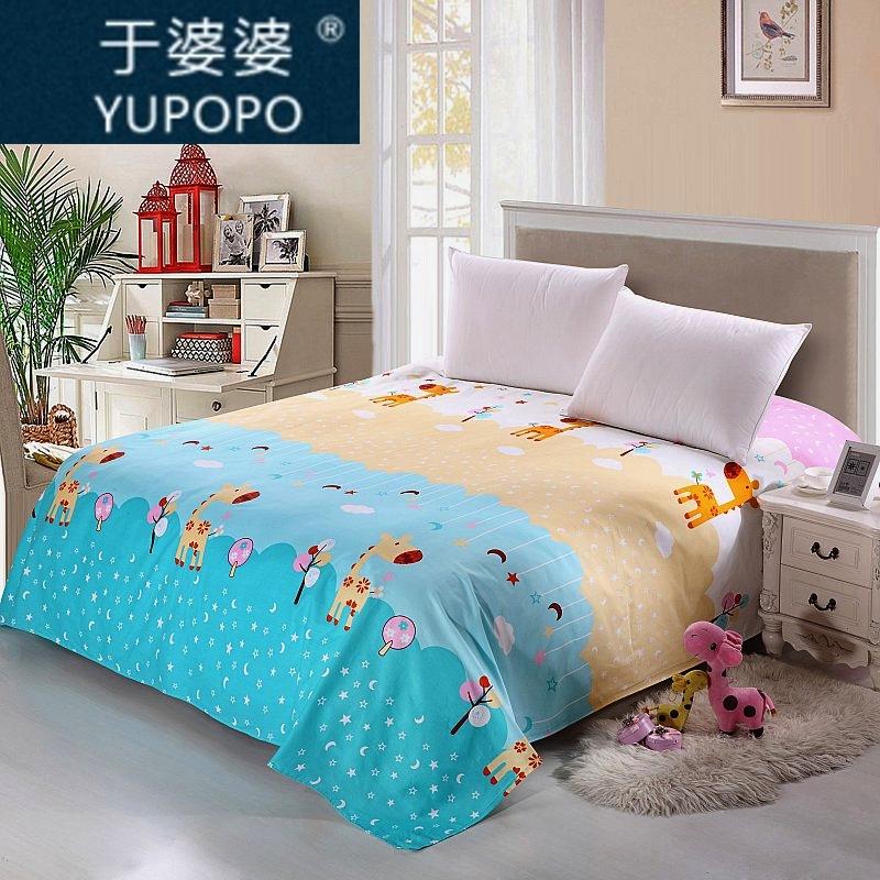 230cm one-piece cotton sheets each child